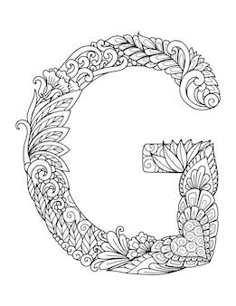 Mandala letter g monogram, adult coloring book, engraving design.