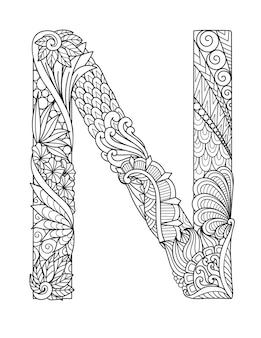 Mandala letter n monogram, adult coloring book, engraving design.