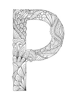 Mandala letter p monogram, adult coloring book, engraving design.
