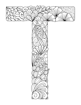 Mandala letter t monogram, adult coloring book, engraving design.