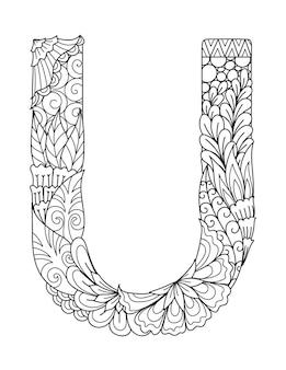 Mandala letter u monogram, adult coloring book, engraving design.