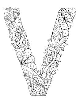 Mandala letter v monogram, adult coloring book, engraving design.