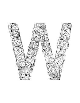 Mandala letter w monogram, adult coloring book, engraving design.