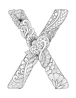 Mandala letter x monogram, adult coloring book, engraving design.