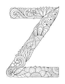 Mandala letter z monogram, adult coloring book, engraving design.