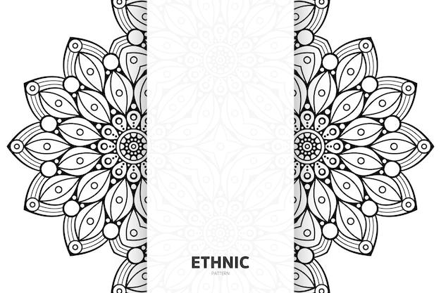 マンダラ飾りパターン。ヴィンテージ装飾要素の背景