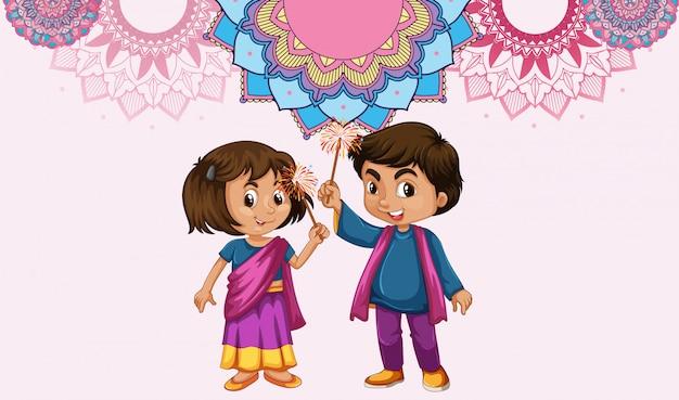 インドの女の子と男の子とマンダラパターンデザインの背景