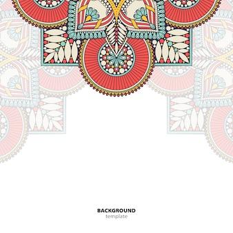 만다라. 라운드 장식 패턴. 민족 동양 배경