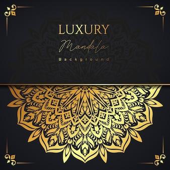 Mandala seamless pattern vintage decorative elements pattern free vector