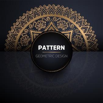 만다라 완벽 한 패턴입니다. 빈티지 장식 요소 패턴