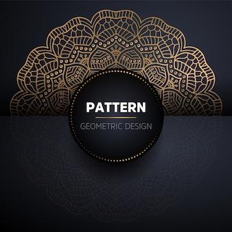 マンダラのシームレスなパターン。ヴィンテージの装飾的な要素のパターン