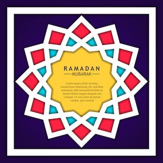 Mandala star geometrical background ramdan mubarak
