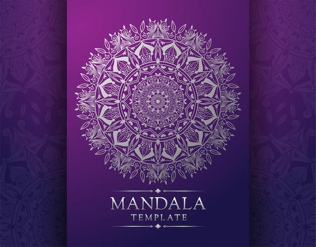 Шаблон шаблона mandala на фиолетовом фоне