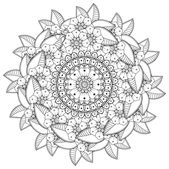 ヘナの花と曼荼羅、エスニックオリエンタルスタイルの装飾飾り。塗り絵のページ。