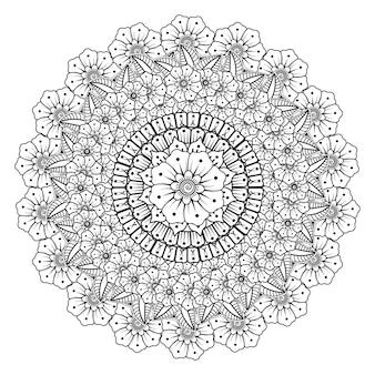 ヘナ、一時的な刺青、エスニックオリエンタルスタイルの装飾的な装飾のための花を持つ曼荼羅。