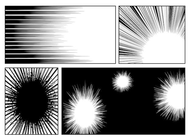 コミックシーンのマンガスピードラインとラジアル効果