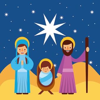 Manger christmas family star landscape