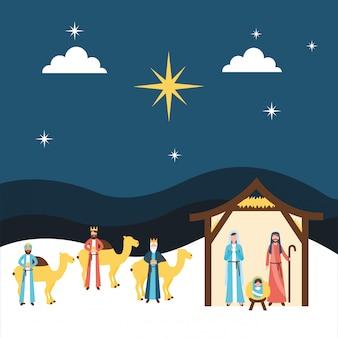 Manger epiphany christmas