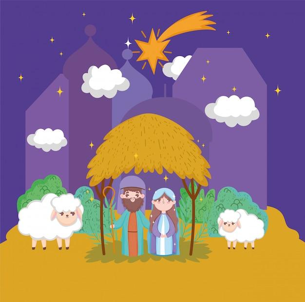 Manger nativity happy merry christmas