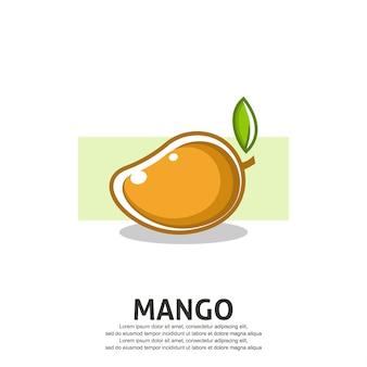 フラットなデザインのマンゴーイラスト