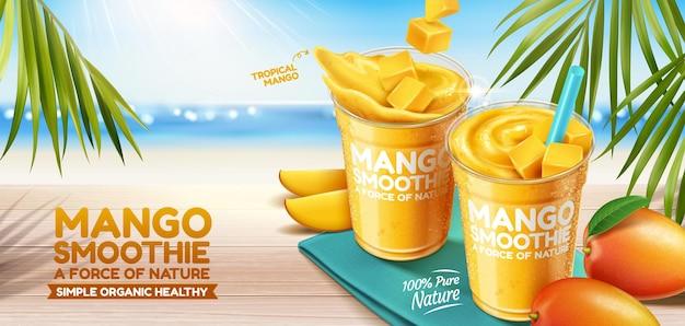 3dイラストのボケビーチの背景にマンゴースムージーバナー広告