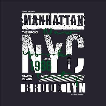 맨해튼 뉴욕시 추상 그래픽 티셔츠 디자인 타이포그래피 벡터 일러스트 레이션