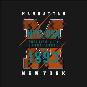 맨해튼 뉴욕시 레터링 타이포그래피 티셔츠 멋진 디자인