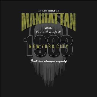 マンハッタンニューヨーク