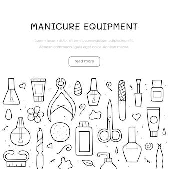 マニキュア機器セット。ネイルサロンのテンプレートデザイン。手描きの落書きスケッチ。ウェブサイト、バナーの線図。