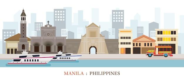 마닐라 필리핀 스카이 라인 랜드 마크