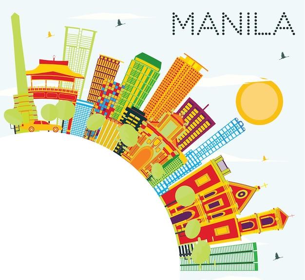 色の建物、青い空、コピースペースのあるマニラのスカイライン。ベクトルイラスト。近代建築とビジネス旅行と観光の概念。