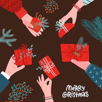 クリスマスにプレゼントを贈る多くの人間の手