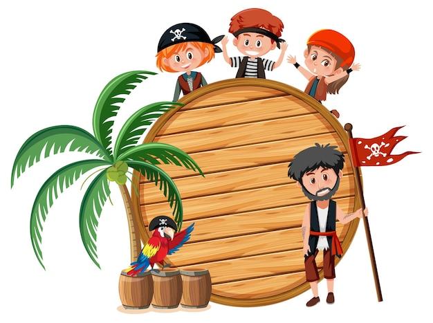 Многие пиратские дети с пустым знаменем на белом фоне