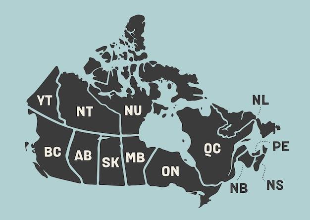 カナダの地図。カナダの州と準州のポスターマップ。 tシャツ、ポスター、または地理的なテーマのカナダの白黒印刷マップ。地方の手描きの黒い地図。ベクトルイラスト