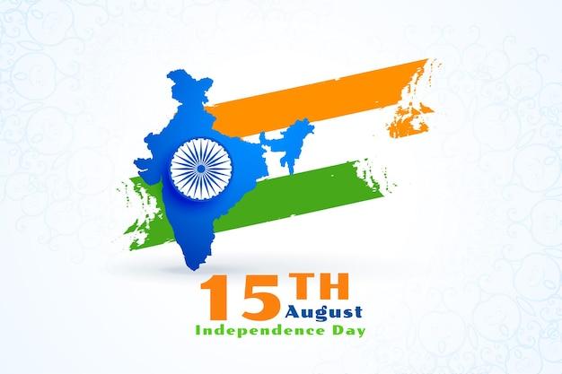 독립 기념일에 대 한 플래그와 함께 인도의 지도