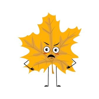 화난 감정을 가진 단풍잎 캐릭터 심술궂은 얼굴 분노한 눈 팔과 다리 가을 숲 식물...
