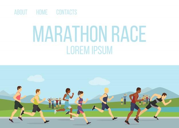 ジョギングランニングmaraphoneレース人ベクトルイラスト。スポーツランニンググループコンセプト。人アスリートマラフォンランナー、さまざまな男性と女性のランナー。