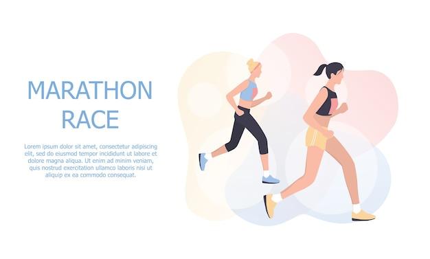 Концепция плаката марафона. люди бегают марафон, бегая трусцой мужчина и женщина. группа бегунов в движении. городское спортивное мероприятие.