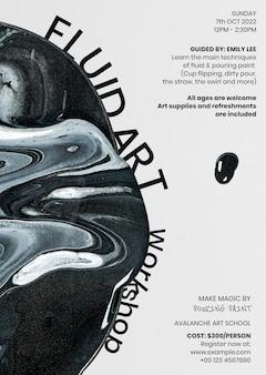 Modello di poster di arte del marmo in stile di lusso