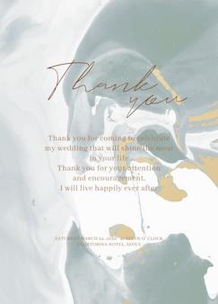Marble wedding invitation cards set.