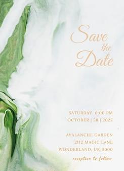 美的スタイルの大理石の結婚式の招待状のテンプレートベクトル