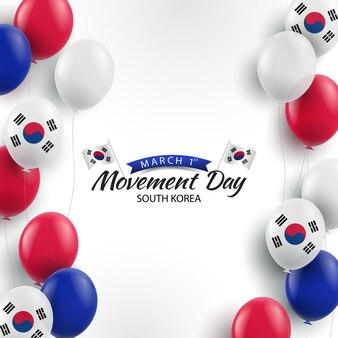 韓国での3月1日の運動の日。風船の背景