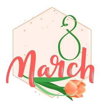 March 8 calligraphic illustration