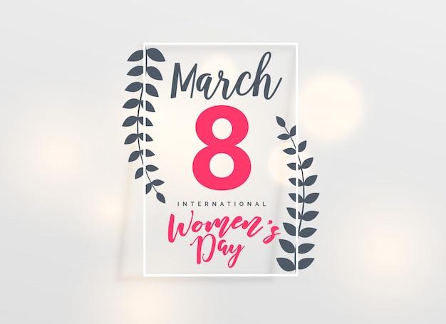 3月8日、幸せな女性の日の背景