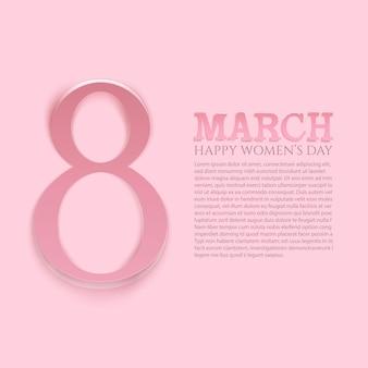 3 월 8 일 국제 여성의 날 배경.