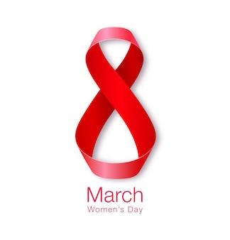 3 월 8 일-인사말 카드 서식 파일의 여성의 날 종이 디자인. 국제 여성의 날 빨간 리본 흰색 배경에 고립의 현실적인 상징.