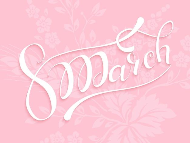ピンクの花の3月のレタリング
