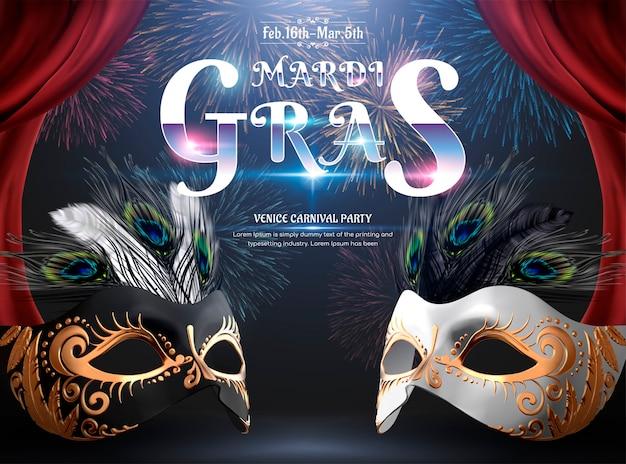 마스크와 공작 깃털이 달린 마디 그라 카니발 파티 디자인