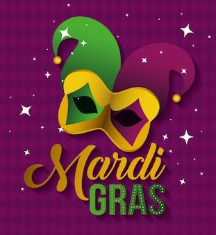 Mardi gras celebration with party mask