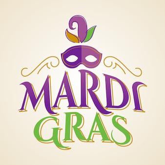 Mardi gras lettering illustration
